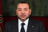 الملك محمد السادس.. يوجه رسالة إلى رئيس اللجنة الأممية المعنية بممارسة الشعب الفلسطيني لحقوقه غير القابلة للتصرف