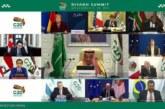 قمة العشرين تتعهدُ بضمان توزيع عادل لأدوية ولقاحات كورونا