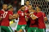 تشكيلة المغرب الرسمية أمام افريقيا الوسطى