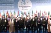 منظمة التعاون الإسلامي تعلن تأييدها لطرد المغرب لمليشيات البوليساريو