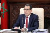 العثماني: طلبنا لقاحين ضد فيروس كورونا يخضعان للمرحلة الثالثة للاختبارات السريرية
