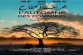 """الفيلم المغربي """"خريف التفاح """" للمخرج محمد مفتكر حاضر بمهرجان القاهرة الدولي"""