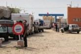 بلغاريا..  تشيد باستعادة المغرب لحركة النقل المدني والتجاري الحر بالكركارات