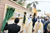 في حدث استثنائي وتاريخي الإمارات تفتتح رسميا قنصلية عامة لها بالعيون