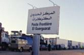 البوليساريو تحتضر ومجلس الأمن برهن عن ثبات في دعمه للمبادرة المغربية