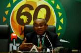 عاجل.. توقيف رئيس الاتحاد الأفريقي بسبب قضايا تتعلق بالفساد