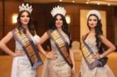 من مصر… تتويج المغربية إلهام بالمخفي بلقب ملكة جمال العرب لسنة 2020