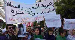 استطلاع دولي… الجزائر من أكثر الدول العنصرية في العالم