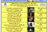 """""""استوديو تياتر"""" ورشات مسرحية بنفس حقوقي بدار الثقافة بني ملال"""