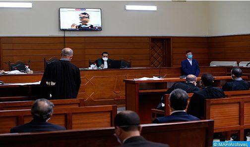"""النيابة العامة تنبه إلى الفراغ القانوني الذي يواجه القضاة في تعاملهم مع ملفات عملة """"البيتكوين"""""""
