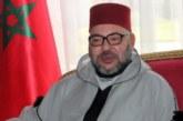 الملك محمد السادس يعزي أسرة نور الدين الصايل