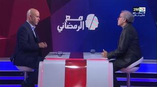 """محمد عصيد يرد على منتقديه في """"مع الرمضاني"""""""
