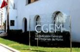 الاتحاد العام لمقاولات المغرب يعيد صياغة مهام وأهداف مرصد المهن والكفاءات