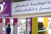 """بعد مقال لـ""""المغربي اليوم"""" """"لانابيك"""" توضح بخصوص منحة جمعية الأعمال الاجتماعية للوكالة برسم سنة 2020"""