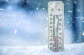 طقس الأربعاء.. استمرار البرودة فوق المرتفعات والجنوب الشرقي والسهول الداخلية