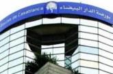 بورصة الدار البيضاء تنهي النصف الثاني من السنة المنصرمة على وقع الارتفاع