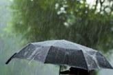 تعرف على توقعات الأرصاد الجوية لحالة الطقس يوم الخميس