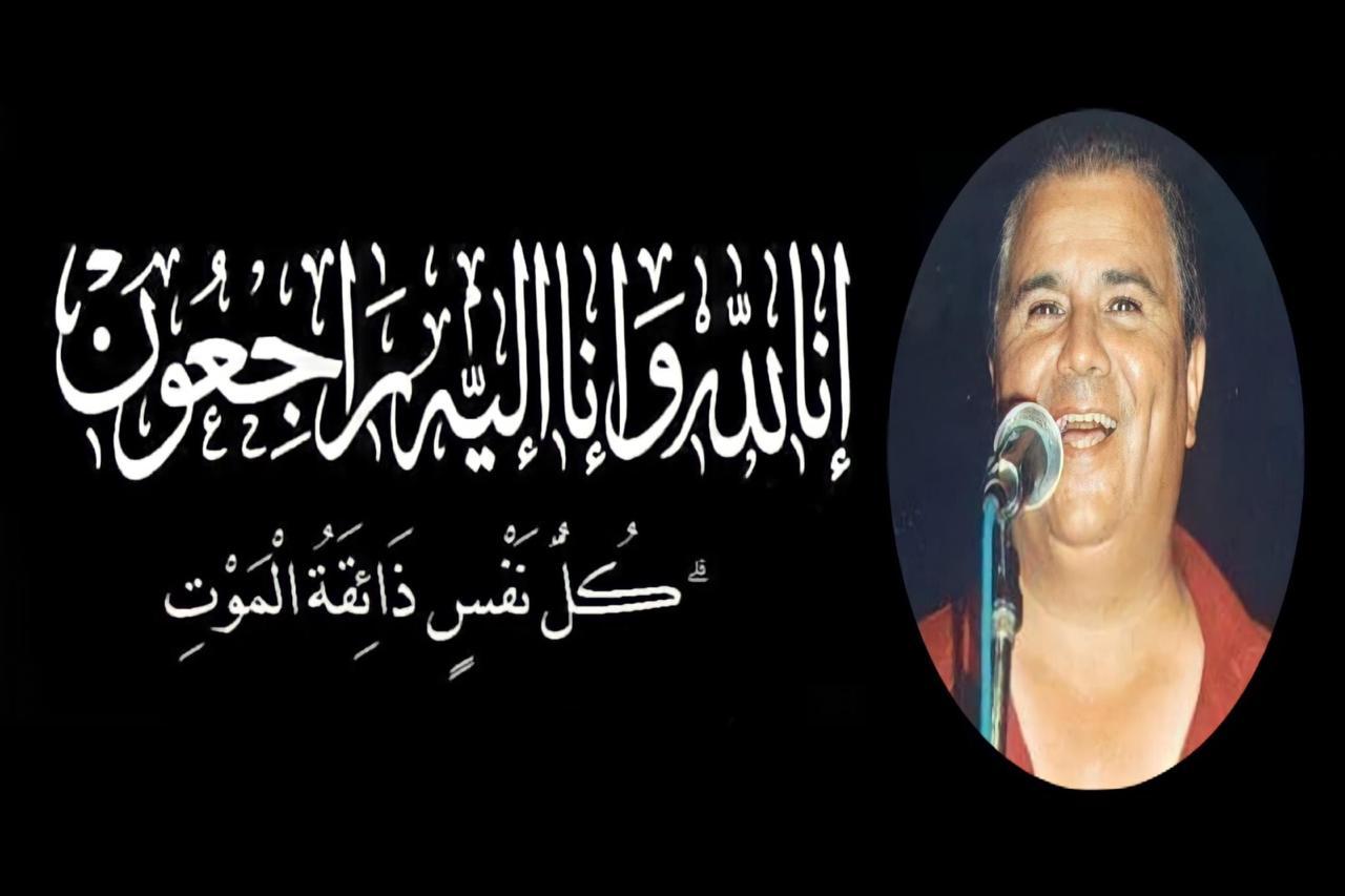 """بعد الصفاح وباطما..مجموعة """"لرفاك"""" تودع مصطفى حمداني"""