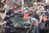 بالفيديو… شاهد لحظة انتشال الجثث والمصابين من تحت الأنقاض بعد انهيار منزل بالدار البيضاء