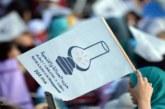 """لجنة الشؤون التنظيمية ببرلمان """"المصباح"""" ترفض اقتراح الدعوة الى انعقاد مؤتمر استثنائي"""