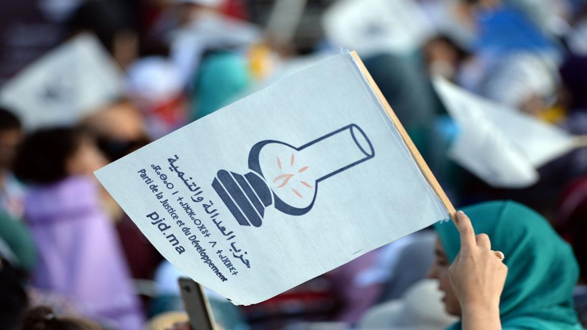حزب العدالة والتنمية يرد على سلسلة الاستقالة التي هزت بيته الداخلي