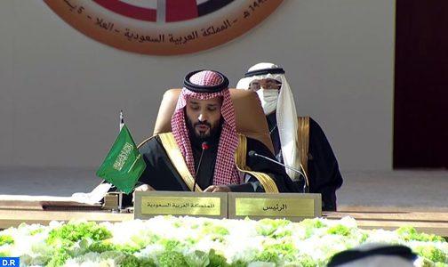 السعودية… انطلاق أعمال القمة الخليجية الـ 41 بحضور قطر