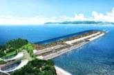 الحكومة البريطانية تدرس مشروع نفق بحري بين جبل طارق وطنجة