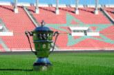 كأس العرش (2019- 2020), النتائج و برنامج باقي مباريات سدس عشر النهاية