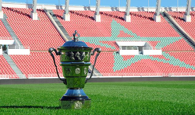 كأس العرش (2019- 2020) النتائج و برنامج باقي مباريات سدس عشر النهاية